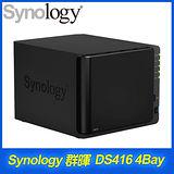 Synology 群暉 DiskStation DS416 4Bay NAS 網路儲存伺服器