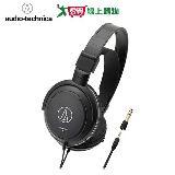 鐵三角密閉式動圈型耳罩式耳機ATH-AVC200