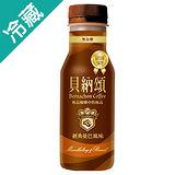 貝納頌咖啡(經典曼巴風味)290ML