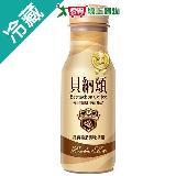 貝納頌咖啡(經典榛果風味拿鐵)290ml