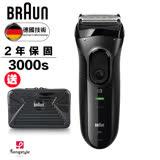 ▼德國百靈BRAUN Series3電鬍刀3000s-黑-送BRAUN清潔噴劑Spray