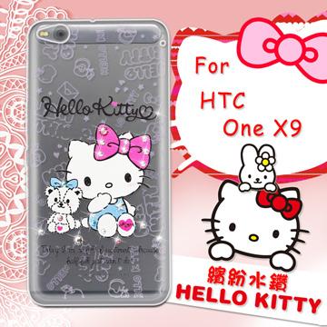 三麗鷗SANRIO正版授權 Hello Kitty HTC One X9 水鑽系列透明軟式手機殼(小熊凱蒂)