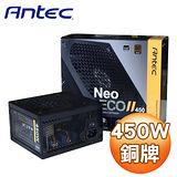 Antec 安鈦克 NEO ECO II 450W 銅牌80+ 電源供應器