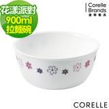 (任選) CORELLE 康寧花漾派對900cc麵碗