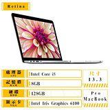 Apple MacBook Pro 13吋 8GB / 128GB 筆記型電腦 (MF839TA/A) 預購商品