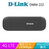 D-Link 友訊 DWM-222 4G LTE 150Mbps 行動網卡