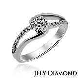 【JELY】Juicy 0.30克拉H&A八心八箭美鑽戒指