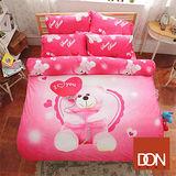 《DON 快樂小熊》雙人四件式蜜絲絨兩用被床包組