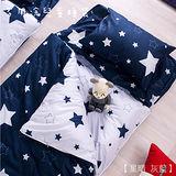 OLIVIA 星晴 灰藍 100%精梳純棉 舖棉兩用加大型兒童睡袋