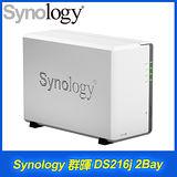 Synology 群暉 DiskStation DS216j 2Bay NAS 網路儲存伺服器