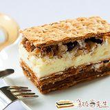 【拿破崙先生】 拿破崙蛋糕-口味任選2入組