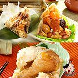 【大嬸婆】人氣包粽3件組(野薑花粽*10入+傳家寶粽*6入+麻油雞腿粽*5入)