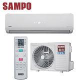 [促銷]SAMPO聲寶 11-15坪變頻單冷一對一分離式冷氣(AM-QB72D/AU-QB72D)送安裝