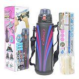【特惠組】日本pearl保冷專用彈蓋式1100cc保溫瓶+aisen伸縮洗瓶刷