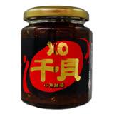 【那魯灣】澎富XO干貝小魚辣醬(小辣) 1罐(265克/罐)
