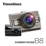 全視線 B8 聯詠96663 頂級SONY感光元件前後雙鏡頭行車記錄器(送16G TF卡)