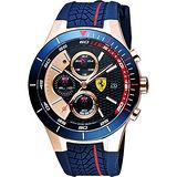 Scuderia Ferrari 法拉利 RedRev Evo 計時手錶-藍圈/46mm 0830297