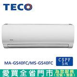東元定頻單冷空調6-8坪MA/MS-GS40FC 含配送到府+標準安裝