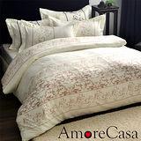 【AmoreCasa】玫瑰藤蔓 吸濕排汗雙人四件式被套床包組