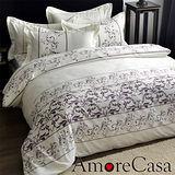 【AmoreCasa】羅蘭藤蔓 吸濕排汗加大四件式被套床包組