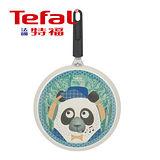 法國特福 熊貓系列不沾鬆餅鍋(25cm)