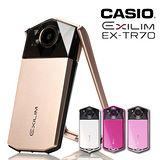 CASIO EXILIM EX-TR70 全新升級自拍神器(中文平輸)-送64G記憶卡+專用鋰電池*2+專用座充+清潔組+讀卡機+小腳架+玻璃保護貼