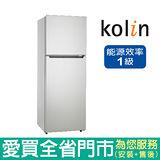 歌林230L雙門冰箱KR-223S01 含配送到府+標準安裝