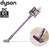 【送手持工具組】dyson DC61 fluffy無線吸塵器升級組(金屬灰) 極限量福利品