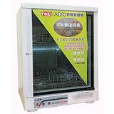 【小廚師】多功能奶瓶奈米光觸媒紫外線烘碗機 FOKI-7A