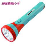 日象10+1Lamp充電式LED手電筒(ZOL-6900D)