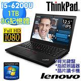 Lenovo ThinkPad X260 12.5吋《Win7專業版》i5-6200U 1TB商務筆電(20F6A02STW)★贈N100無線滑鼠+三年防毒+三轉二接頭+筆電包