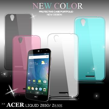 VXTRA for 宏碁Acer Liquid Z630/Z630S 時尚磨砂質感 糖果色保護殼