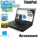 Lenovo ThinkPad T460 14吋 i5-6200U 2G獨顯 Win10商務筆電(20FNA013TW)★贈N100無線滑鼠+三年防毒+三轉二接頭+筆電包