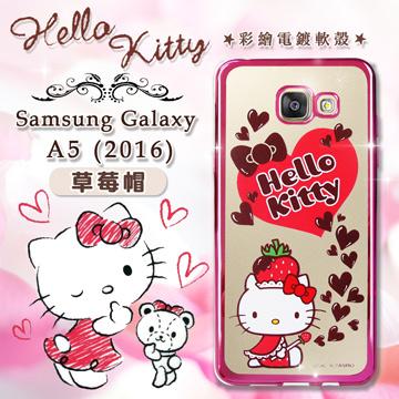 三麗鷗授權正版 Hello Kitty貓 Samsung Galaxy A5(2016) 超透光電鍍彩繪軟式手機殼(草莓帽)