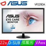 ASUS 華碩 VP229DA 22型VA不閃屏低藍光液晶螢幕