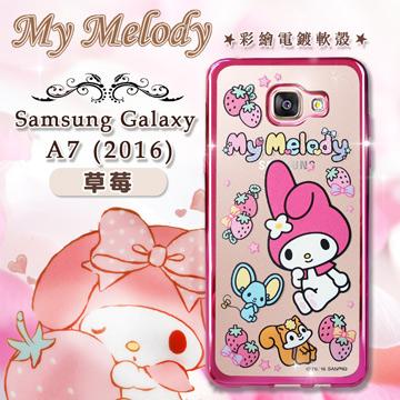三麗鷗授權正版 My Melody 美樂蒂 Samsung Galaxy A7(2016) / A710X 超透光電鍍彩繪軟式手機殼(草莓)