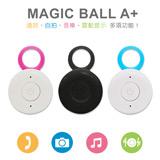 ROWA Magic Ball A+ 魔力音樂自拍器迷你藍牙喇叭