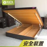 【YUDA】封邊加厚 【安全裝置】5尺標準雙人掀床 4色可選擇 新竹以北免運費