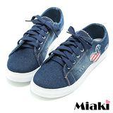 【Miaki】帆布鞋韓風綁帶平底休閒懶人鞋 (深藍色)