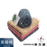 【MORINO摩力諾】美國棉圓點毛巾