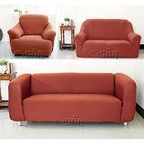 【Osun】一體成型防蹣彈性沙發套、沙發罩素色款(咖啡色款四人座)CE-173
