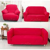 【Osun】一體成型防蹣彈性沙發套、沙發罩素色款(紅色款四人座)CE-173