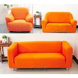 【Osun】一體成型防蹣彈性沙發套、沙發罩素色款(橘色款四人座)CE-173