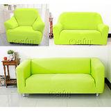 【Osun】一體成型防蹣彈性沙發套、沙發罩素色款(蘋果綠款四人座)CE-173