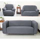 【Osun】一體成型防蹣彈性沙發套、沙發罩素色款(淺墨灰款四人座)CE-173
