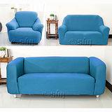 【Osun】一體成型防蹣彈性沙發套、沙發罩素色款(土耳其藍款四人座)CE-173