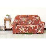 【Osun】一體成型防蹣彈性沙發套、沙發罩圖騰款(咖啡金玫瑰-四人座)CE-173