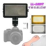 唯卓Viltrox LL-162VT可調色溫LED攝影燈 《加送12入收納盒+萬用保護貼》