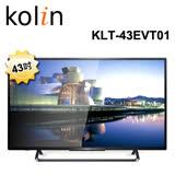 KOLIN歌林 43吋低藍光LED顯示器+視訊盒KLT-43EVT01 送安裝