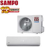 [促銷]SAMPO聲寶 6-8坪變頻冷暖一對一分離式冷氣(AM-QA41DC/AU-QA41DC)送安裝